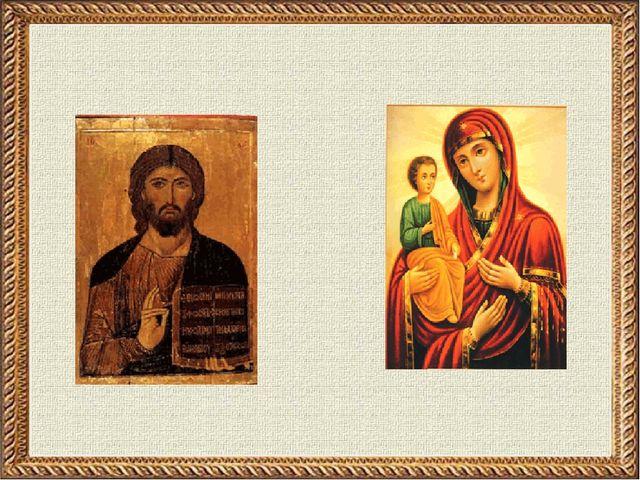 «Тот, кто видит в иконе только доску и краски, тот почти ничего не видит. Кто...