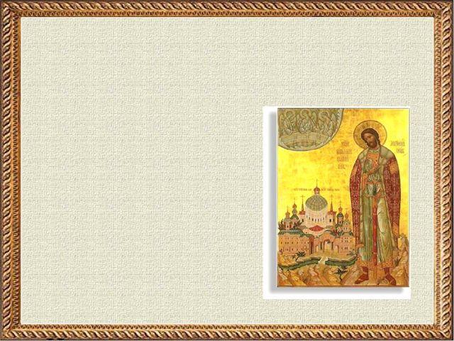 История возникновения иконы. Русь приняла христианство от Византии тогда, ко...