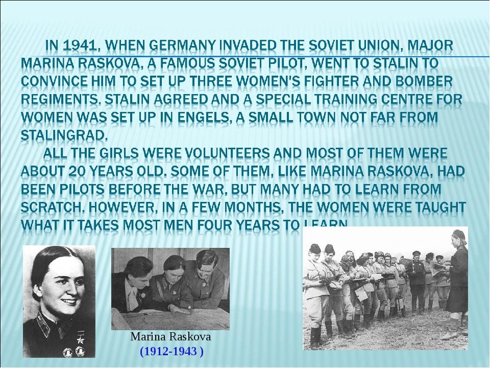 Marina Raskova (1912-1943 )