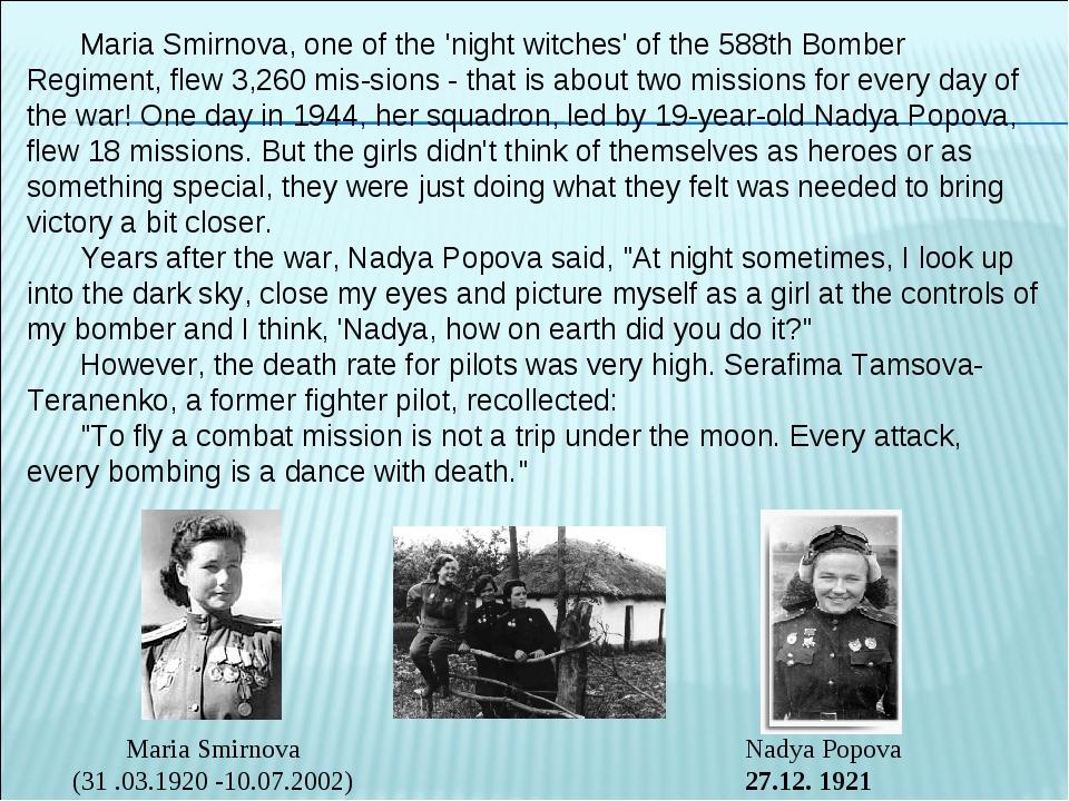 Maria Smirnova (31 .03.1920 -10.07.2002) Nadya Popova 27.12. 1921 Maria Smirn...