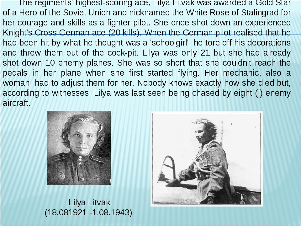 Lilya Litvak (18.081921 -1.08.1943) The regiments' highest-scoring ace, Lilya...
