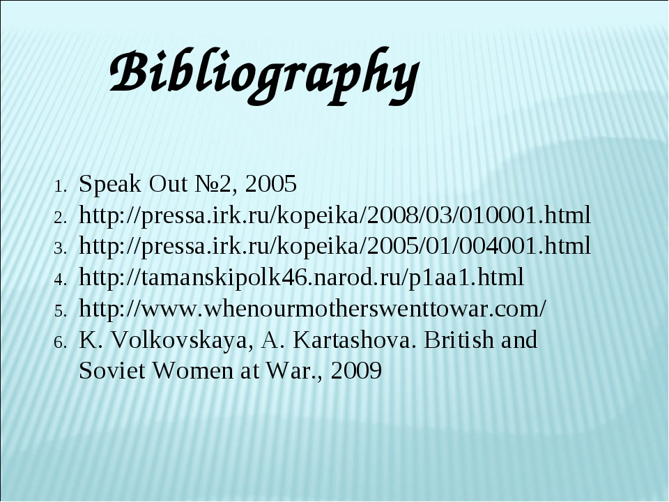 Bibliography Speak Out №2, 2005 http://pressa.irk.ru/kopeika/2008/03/010001.h...