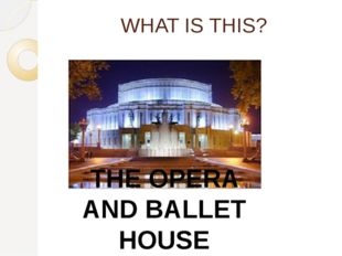 WHAT IS THIS? THE OPERA AND BALLET HOUSE