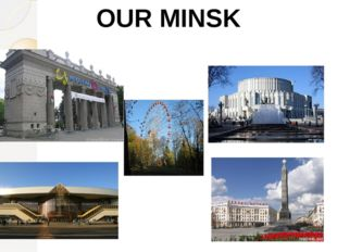OUR MINSK