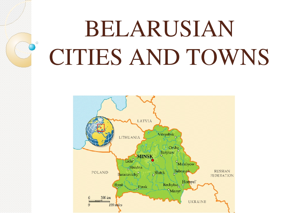 BELARUSIAN CITIES AND TOWNS