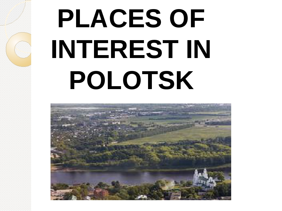 PLACES OF INTEREST IN POLOTSK