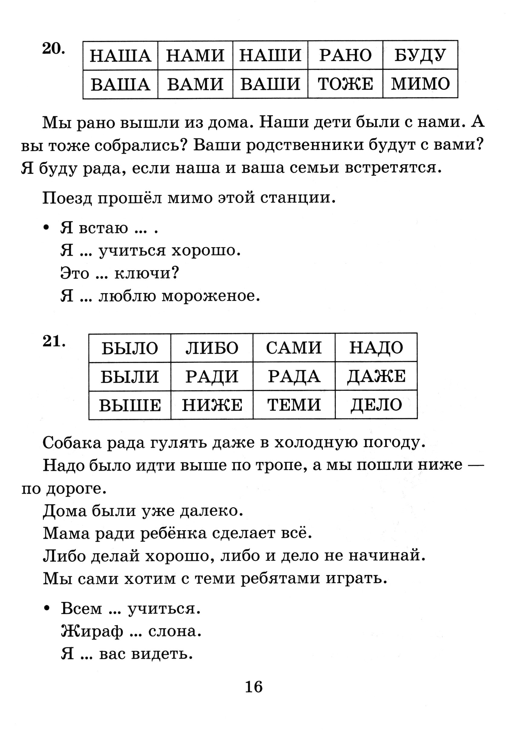 hello_html_2032d1b3.jpg