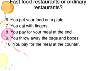 Fast food restaurants or ordinary restaurants? 6. You get your food on a plat
