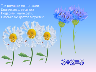 hello_html_40695a55.png