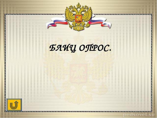 Жил давно в России царь, Очень мудрый государь. Он на троне не сидел, Делал з...