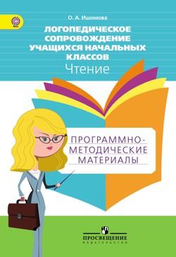 hello_html_m3aa95152.jpg