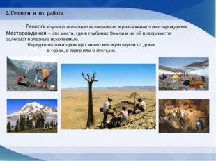 2. Геологи и их работа Геологи изучают полезные ископаемые и разыскивают мест