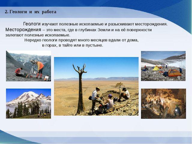2. Геологи и их работа Геологи изучают полезные ископаемые и разыскивают мест...
