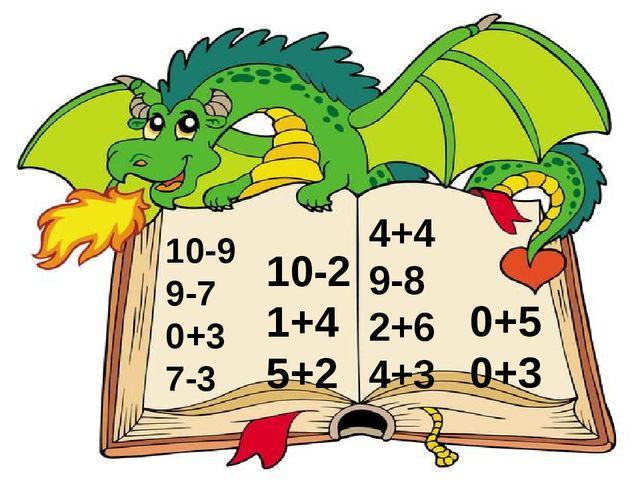 10-9 9-7 0+3 7-3 10-2 1+4 5+2 4+4 9-8 2+6 4+3 0+5 0+3