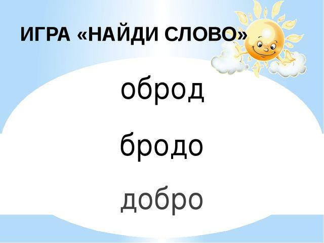 Открыт.урок по русс.чтению3класс