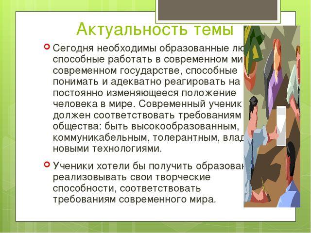 Программы На уроках истории и обществознания я использую следующие программы...