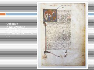 Сборник медицинских трактатов (Франция, ок. 1300 г.)
