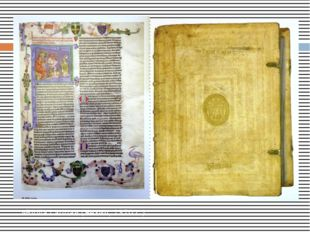 «Biblia Latina» (Чехия, 1370 г.)