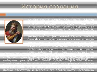 История создания 12 мая 1364 г. король Казимир III Великий получил согласие р