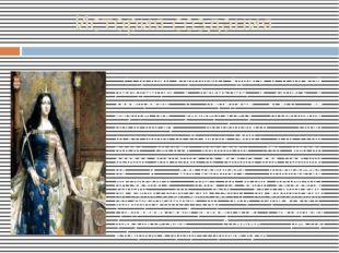 История создания  Старания королевы Ядвиги в папской резиденции в Авиньоне,