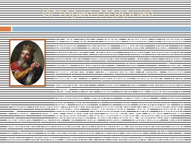 История создания 12 мая 1364 г. король Казимир III Великий получил согласие р...