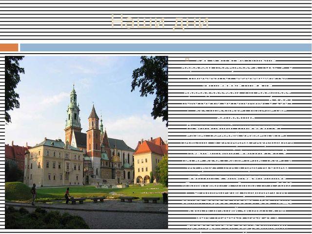Наши дни Как и во всей Польше, перелом наступает в 1956 г. В университет возв...