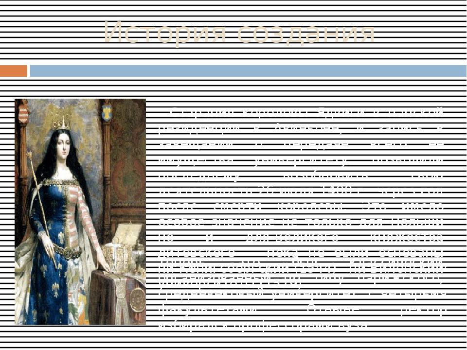 История создания  Старания королевы Ядвиги в папской резиденции в Авиньоне,...