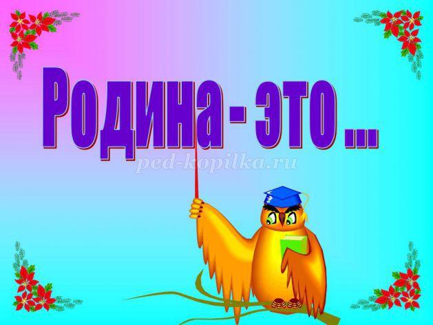 hello_html_46b93d40.jpg