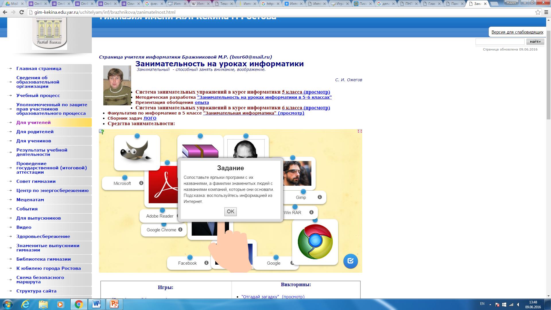 hello_html_1bec34d8.png