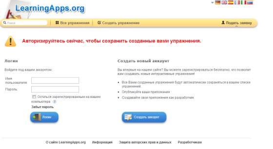 hello_html_67b8084e.jpg