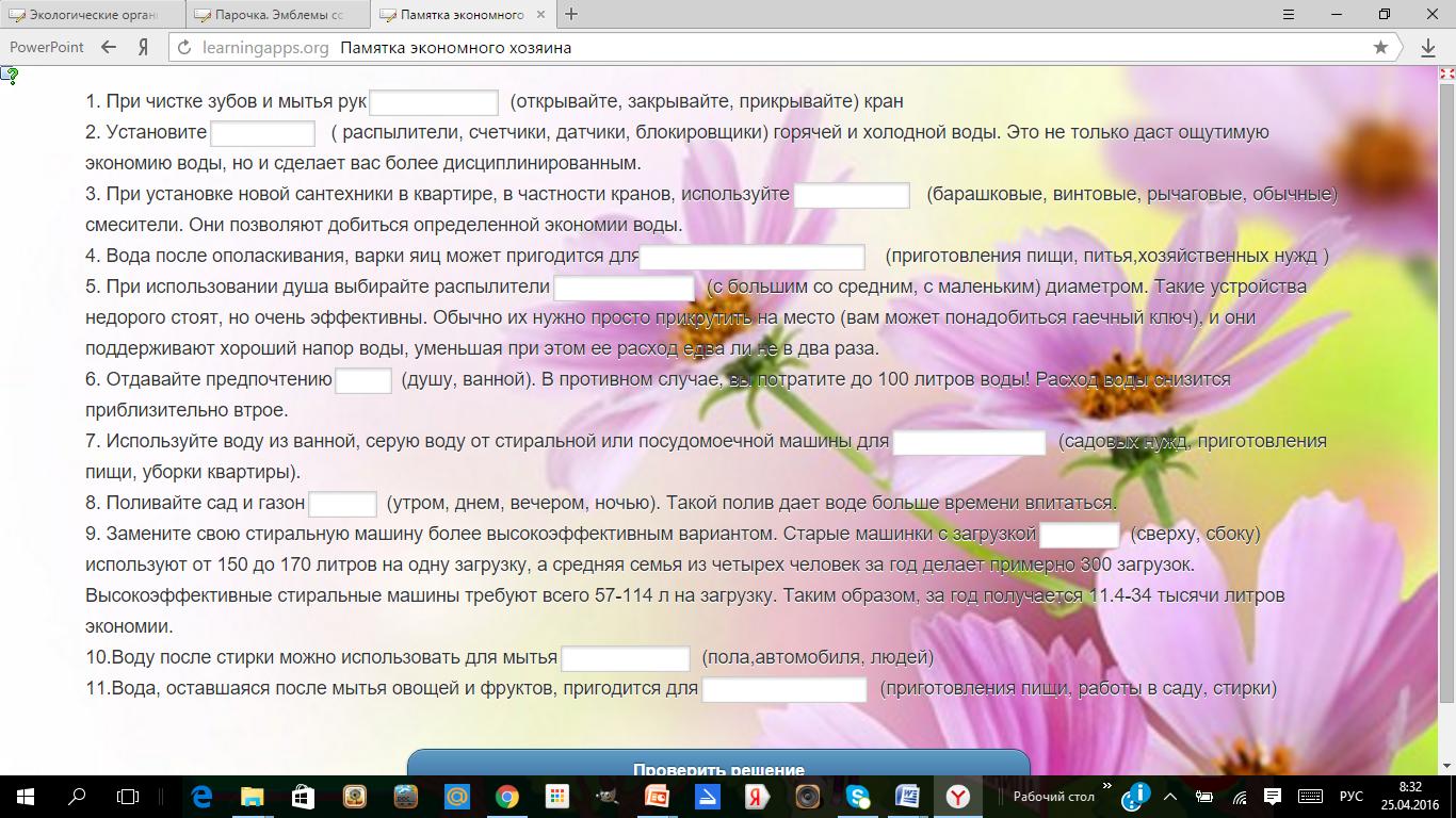 hello_html_m61aa7e3f.png