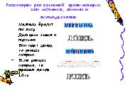 hello_html_3af31d8f.png