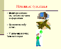 hello_html_4d1ad798.png