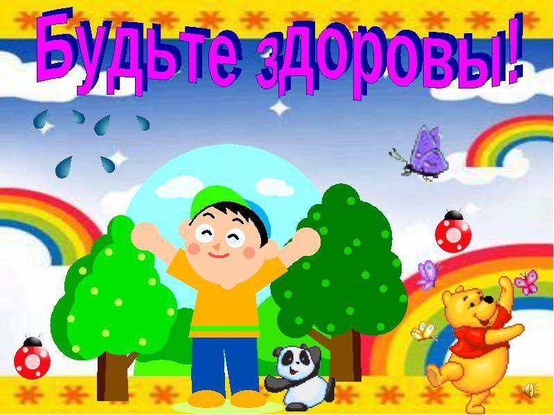 hello_html_58fddd71.jpg