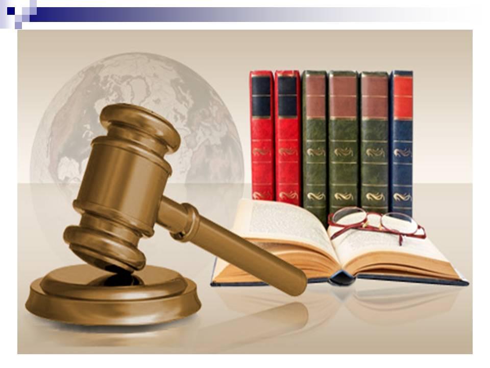 дело по трудовому праву судебная практика