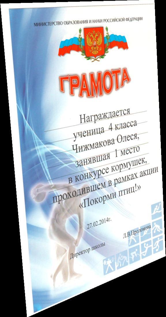 hello_html_3f76eb75.png