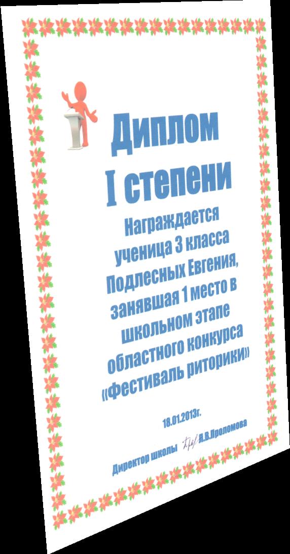 hello_html_b70dfe3.png