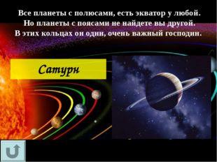 Помогите космонавту найти дорогу в лабиринте к ракете. (1 мин)