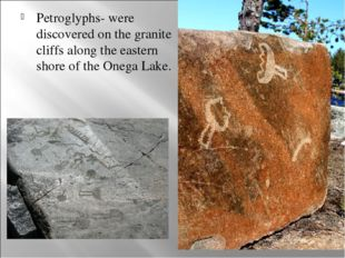 Petroglyphs- were discovered on the granite cliffs along the eastern shore of