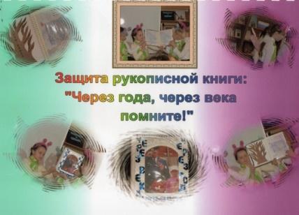 hello_html_m3c554bf7.jpg