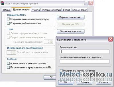 hello_html_m29029ff1.jpg