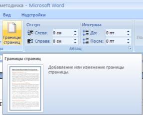 hello_html_m522cb643.png