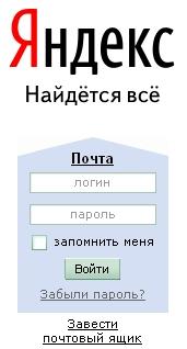 hello_html_m12279ff0.jpg