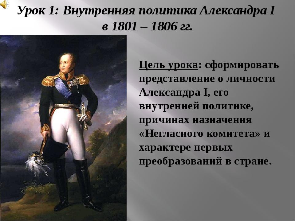 Вопросы к беседе 1)Кто сменил у власти Екатерину II после ее смерти? 2) Можно...