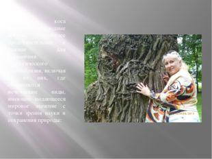 Куршская коса содержит природные ареалы, наиболее представительные и важные д