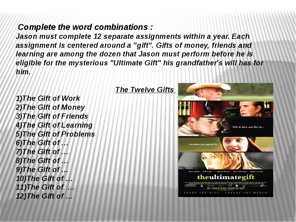 Complete the word combinations : Jason must complete 12 separate assignments...