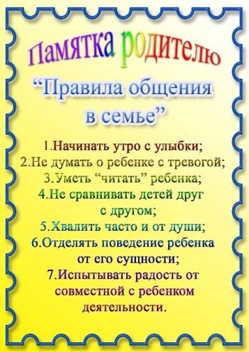 hello_html_m5a64a62.jpg