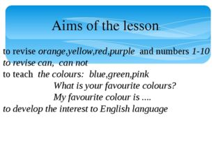 to revise orange,yellow,red,purple and numbers 1-10 to revise can, can not to