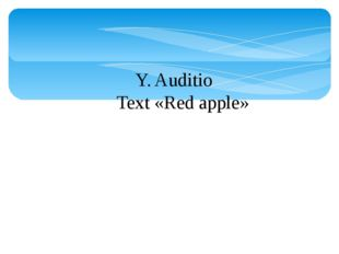 Y. Auditio Text «Red apple»