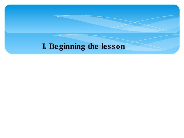 I. Beginning the lesson